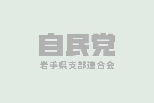 選挙対策委員会役員会を開催(R3.4.18)